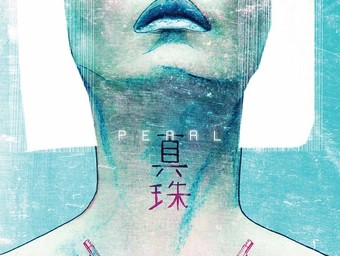 Brian Michael Bendis and Michael Gados' PEARL #1…Now with Free Batman!
